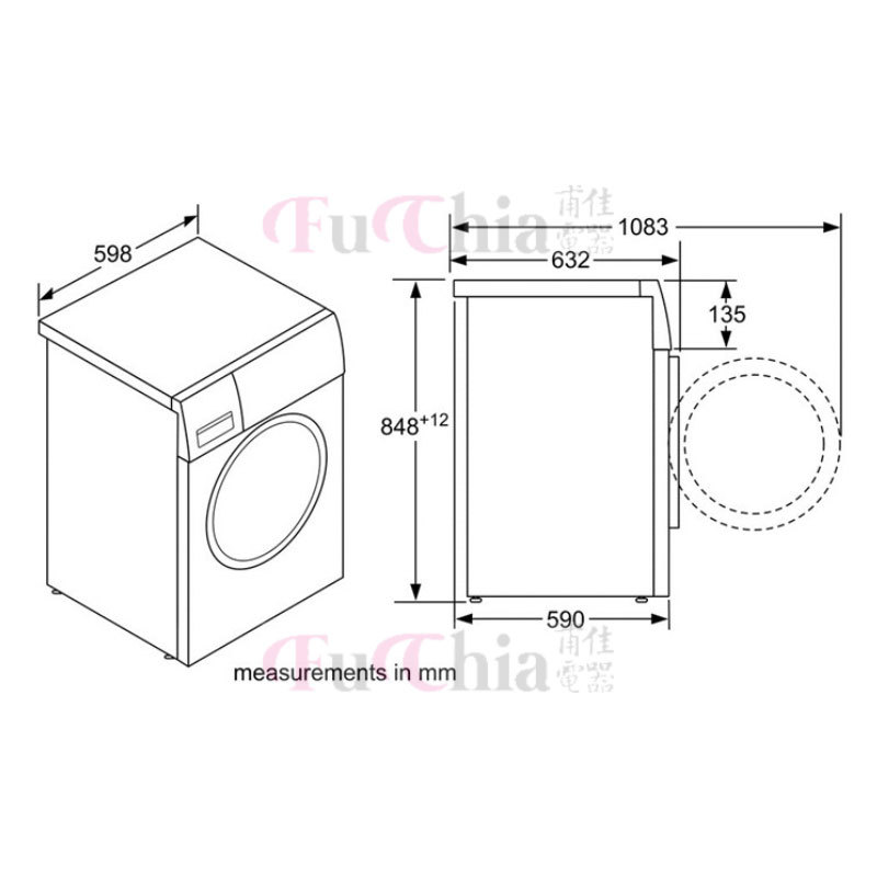BOSCH WAT28402TC Serie 8 滾筒式洗衣機 歐規9kg (220V)
