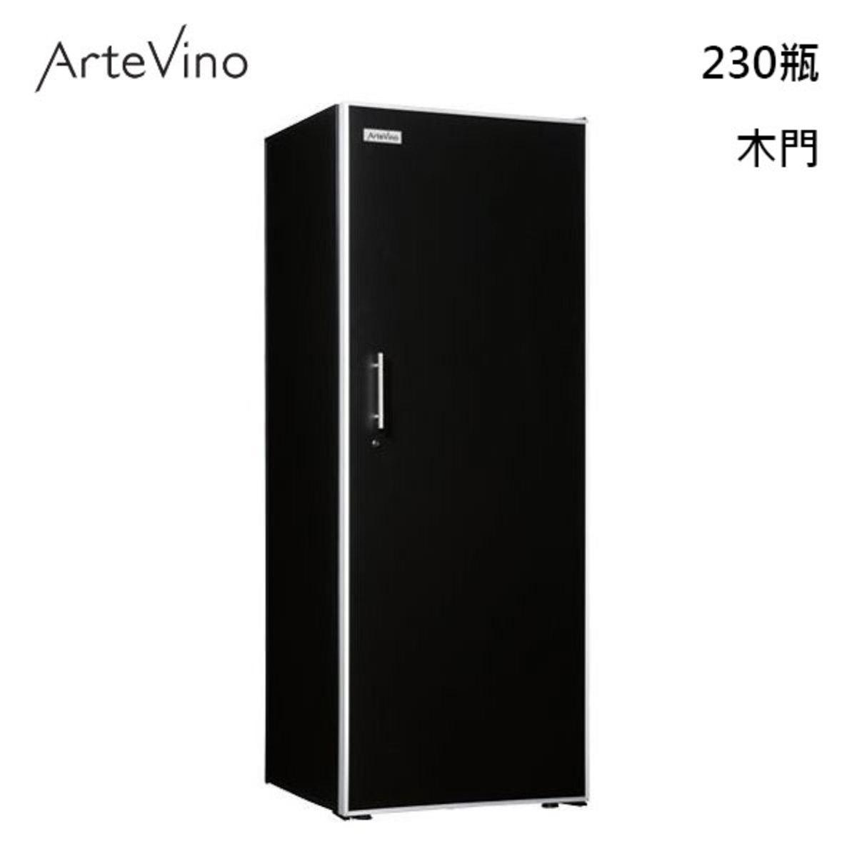 Artevino OXGIT230NPD 單溫 木門酒櫃 230瓶