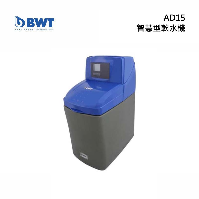 BWT Aquadial AD15 智慧型軟水機 全屋式設備