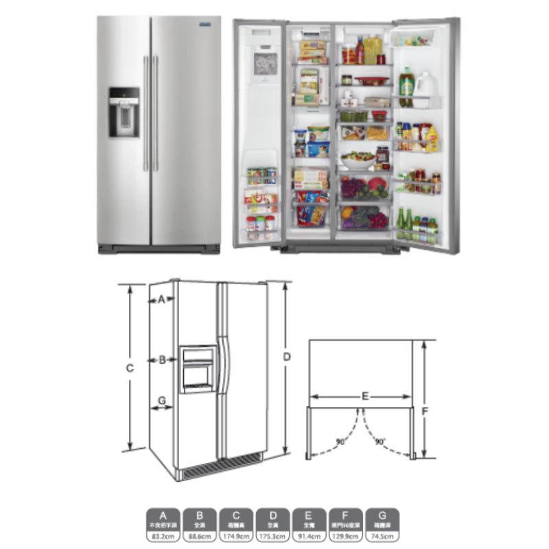 MAYTAG MSS26C6MFZ 雙門對開冰箱 755L