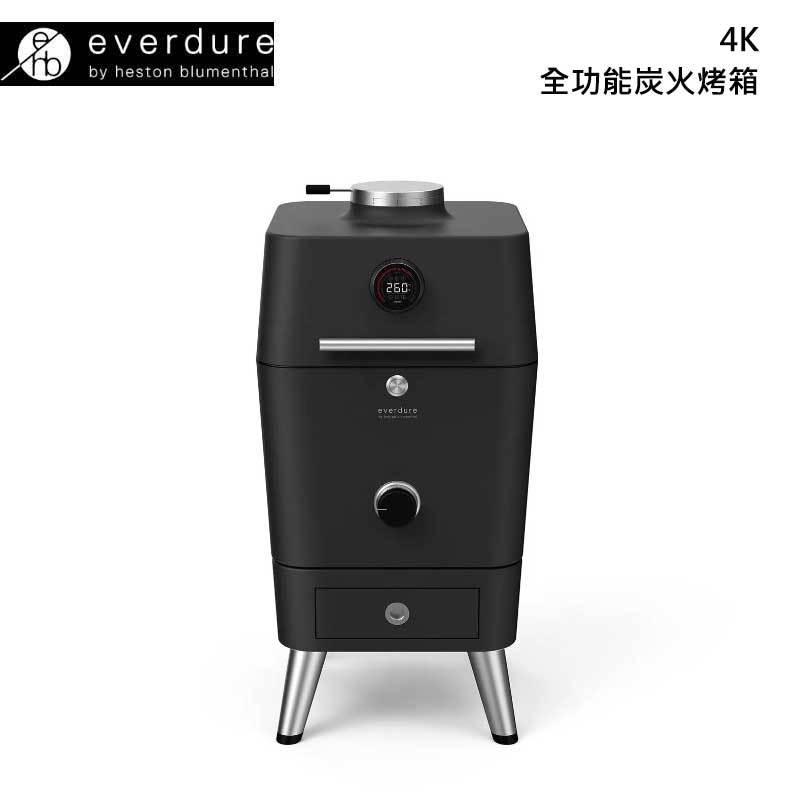 Everdure 4K 全功能炭火烤箱 烤肉架