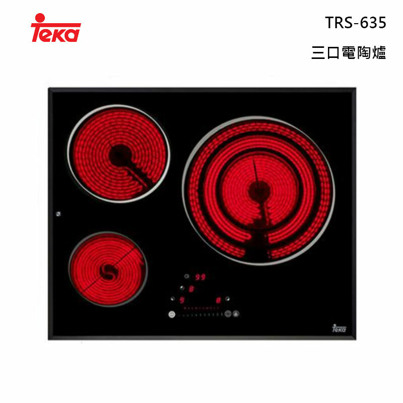 teka TRS-635 三口電陶爐 60cm