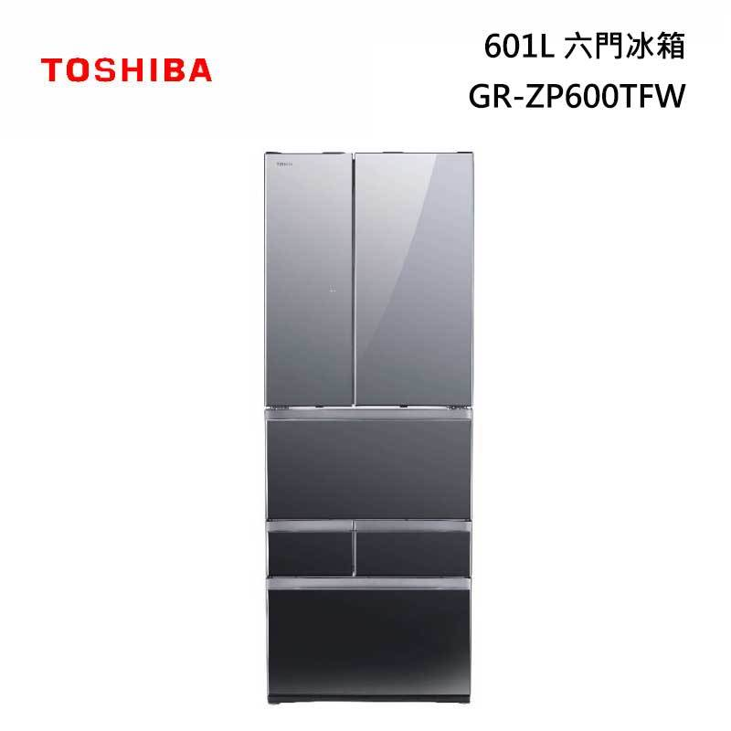 TOSHIBA GR-ZP600TFW 六門冰箱 601L