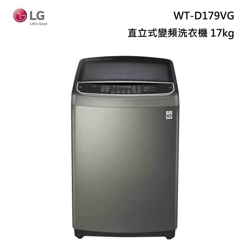 LG WT-D179VG 第3代DD 直立式變頻洗衣機 17kg