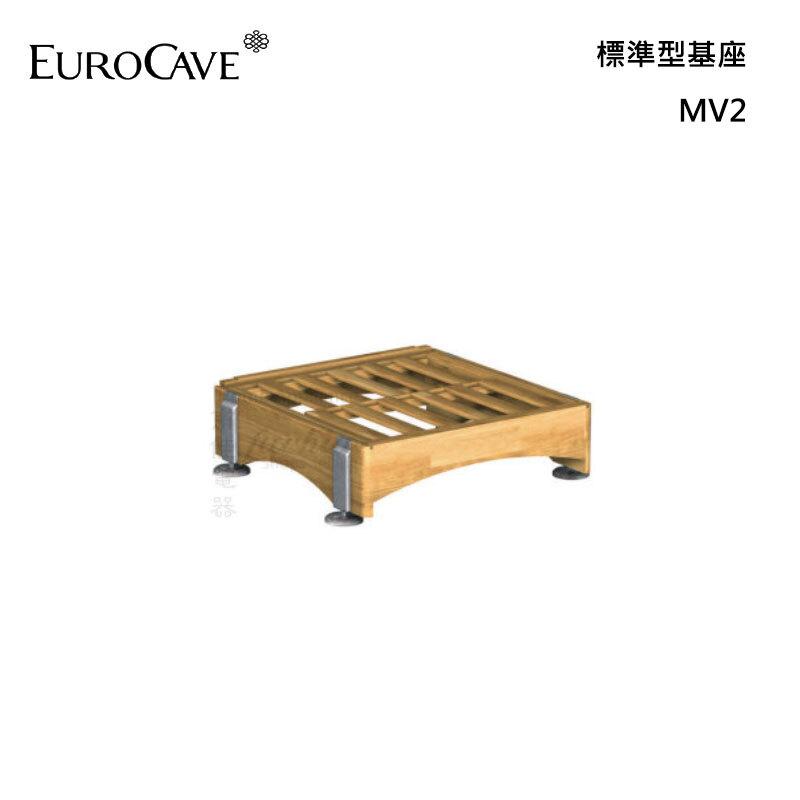 EuroCave MV2 標準型基座 Modulotheque 橡木儲酒架
