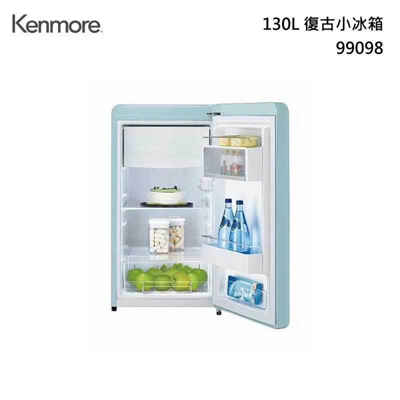 Kenmore 99098 復古小冰箱 130L