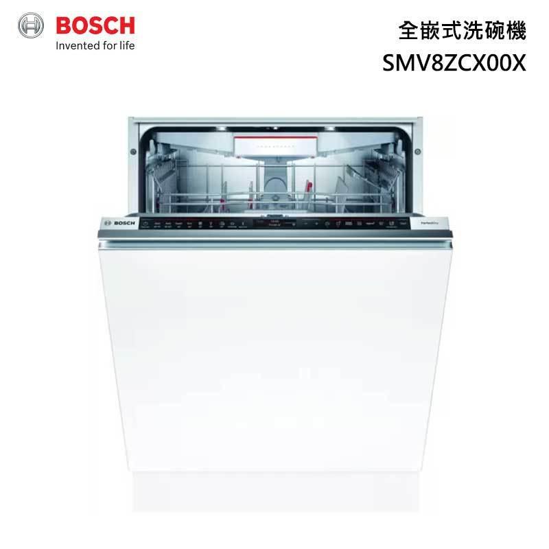 BOSCH SMV8ZCX00X 60公分 全嵌入式 洗碗機 沸石系列 (110V)