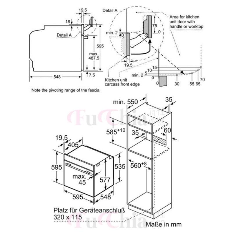 BOSCH HRG6769S2B 複合式蒸氣烤箱 71L