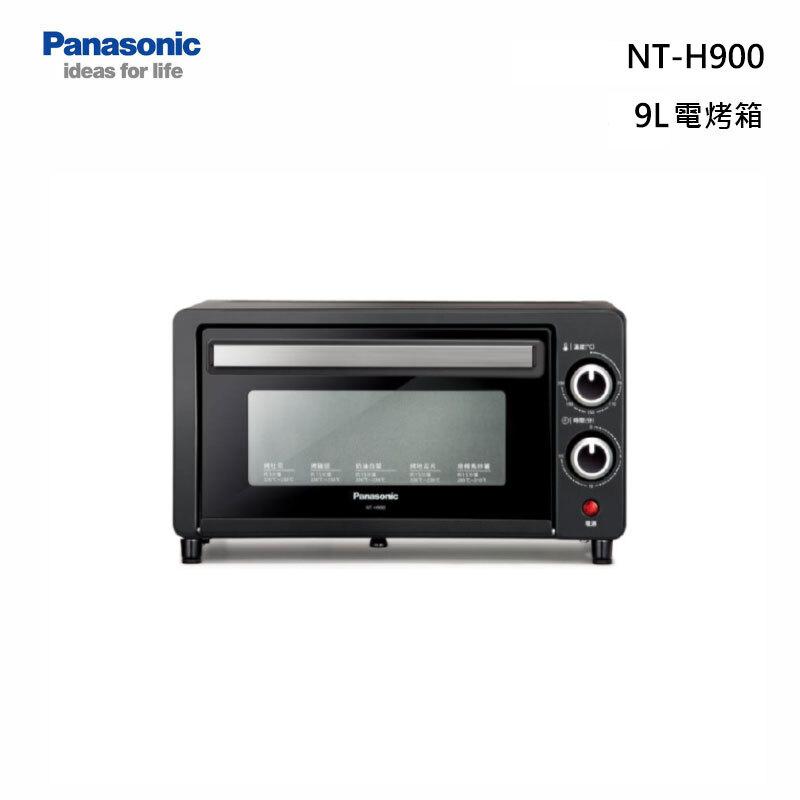 Panasonic NT-H900 小烤箱 9L