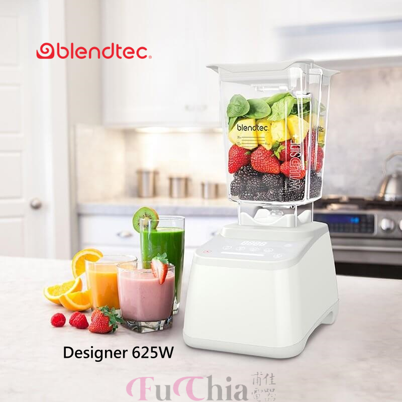 Blendtec DESIGNER 625W 高效能食物調理機 設計師系列 白色