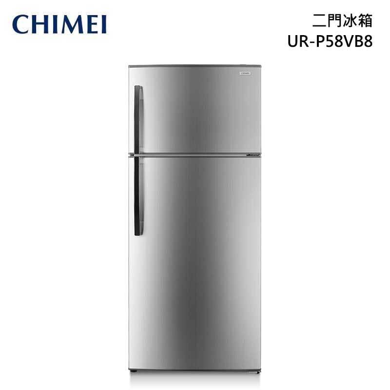 CHIMEI UR-P58VB8 二門冰箱 579L