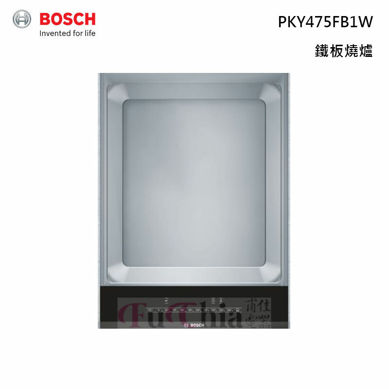 BOSCH PKY475FB1W 嵌入式 鐵板燒爐 40cm