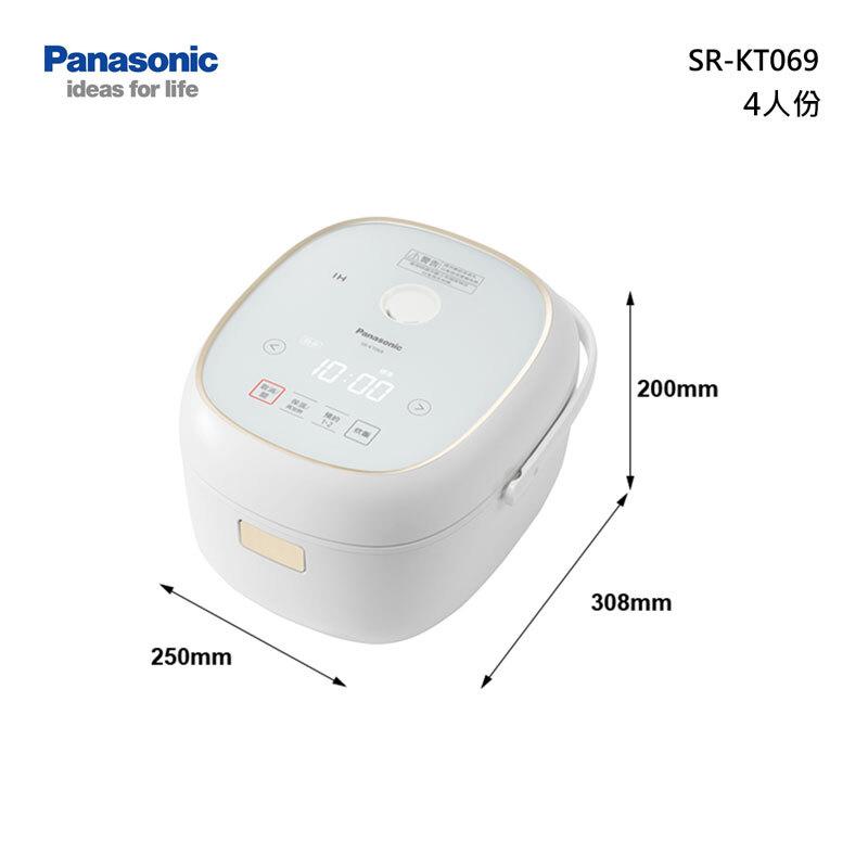 Panasonic SR-KT069 IH電子鍋 4人份