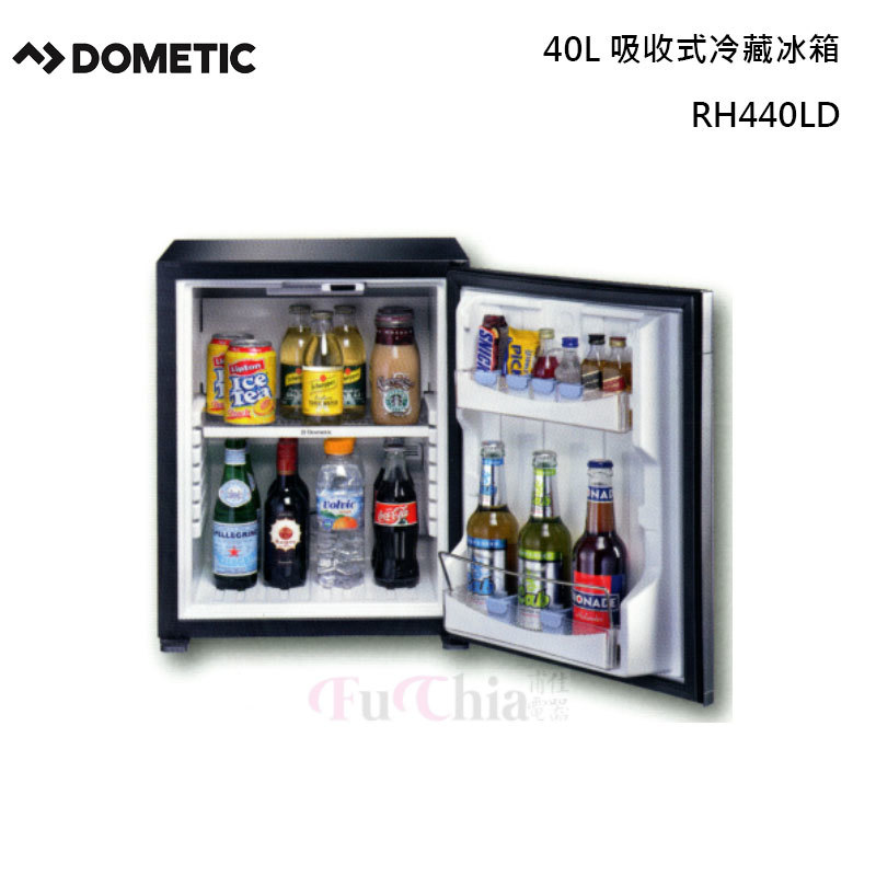 Dometic RH440LD MINIBAR 客房用無聲冷藏冰箱 40L
