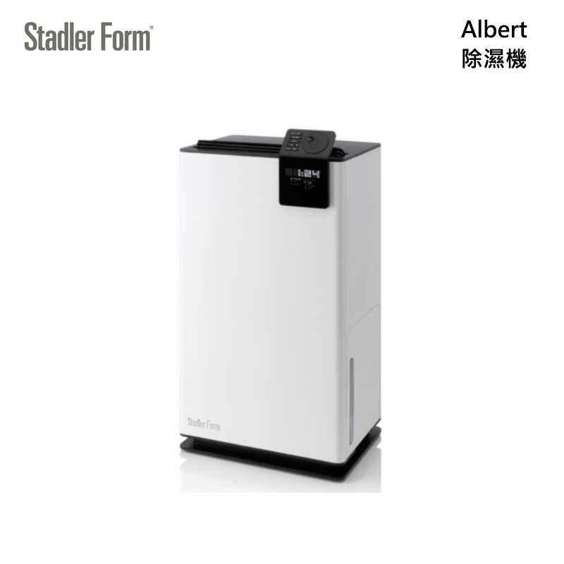 Stadler Form Albert 時尚除濕機 設計師款
