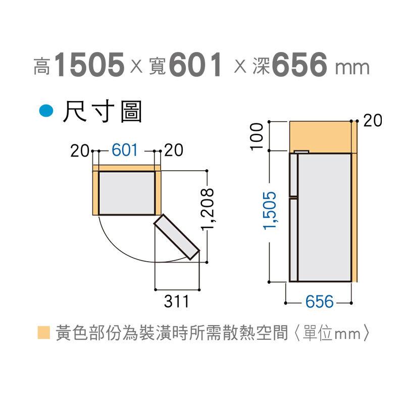 Panasonic NR-B270TV 變頻二門冰箱 268L