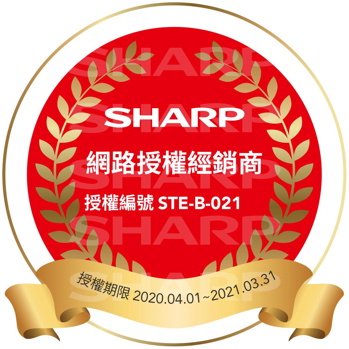 SHARP授權經銷商
