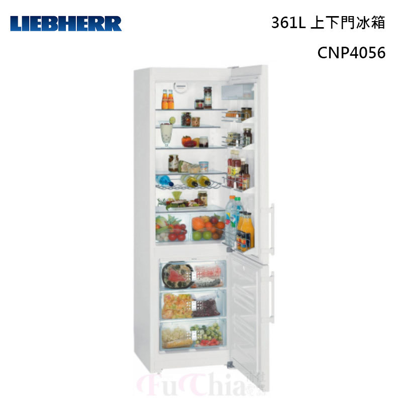 LIEBHERR CNP4056 獨立式 上下門冰箱 361L