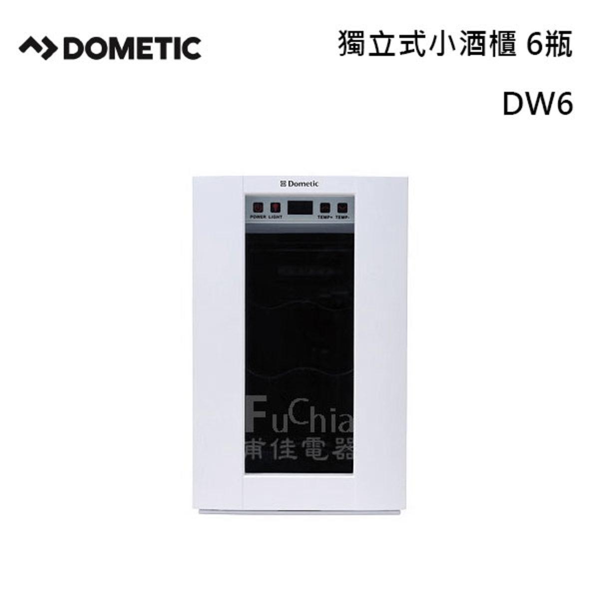 Dometic DW6 小型酒櫃 (製冷晶片型) 6瓶