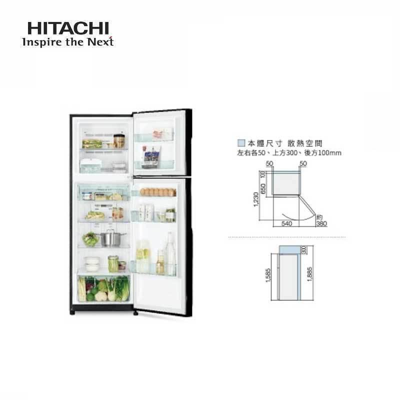 HITACHI RV230 二門冰箱 230L