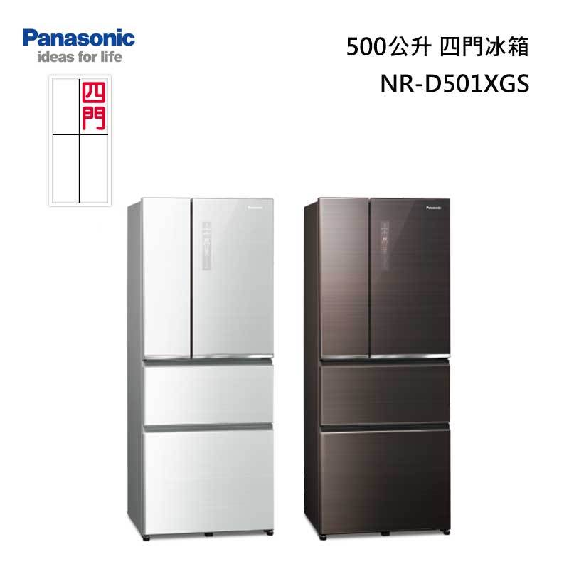 Panasonic NR-D501XGS 四門冰箱(無邊框玻璃) 500L