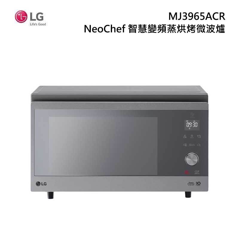 LG MJ3965ACR NeoChef 智慧變頻蒸烘烤微波爐 39L