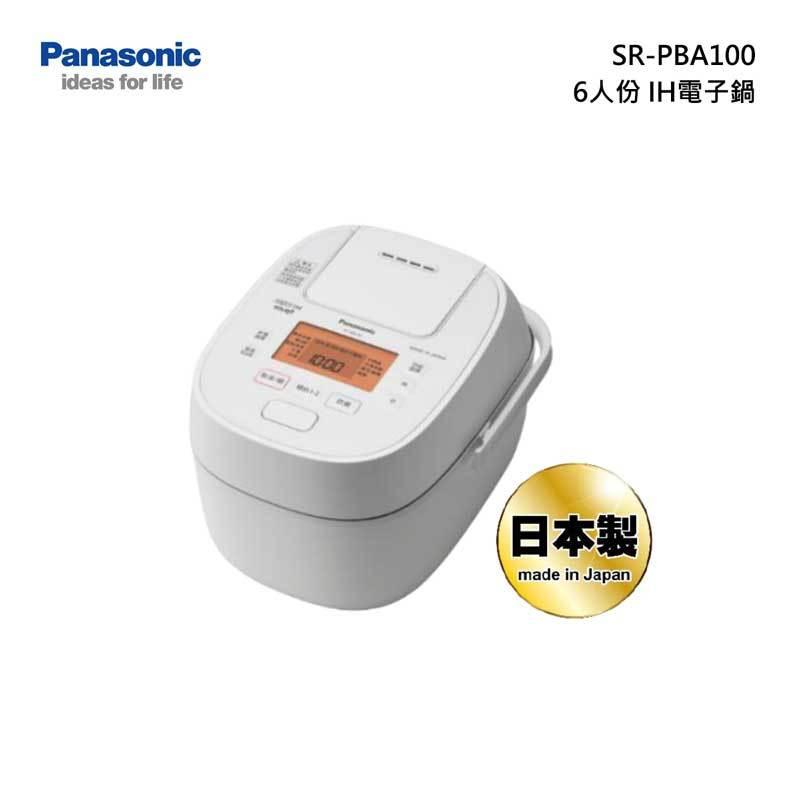 Panasonic SR-PBA100 IH電子鍋 6人份