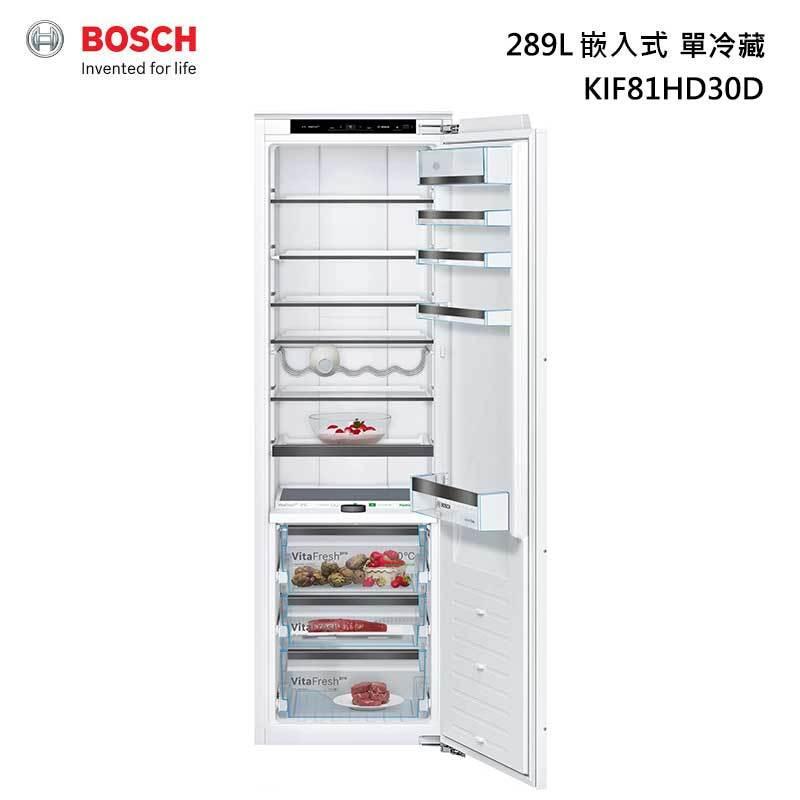 BOSCH KIF81HD30D 嵌入式冰箱 單冷藏 289L (220V)