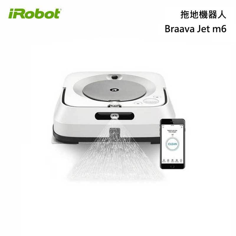 iRobot Braava jet m6 擦地機器人 噴灑技術 乾擦/濕拖