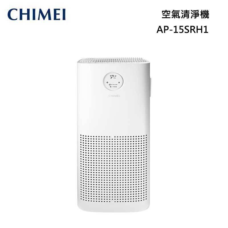 CHIMEI AP-15SRH1 空氣清淨機 12-18坪