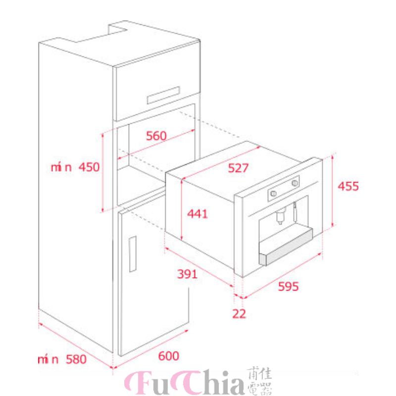 teka CLC-835 GM 嵌入式 自動咖啡機 水箱1.8L