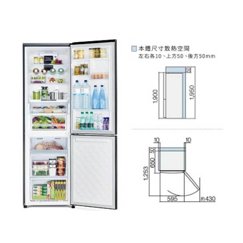 HITACHI RBX330 二門冰箱 313L