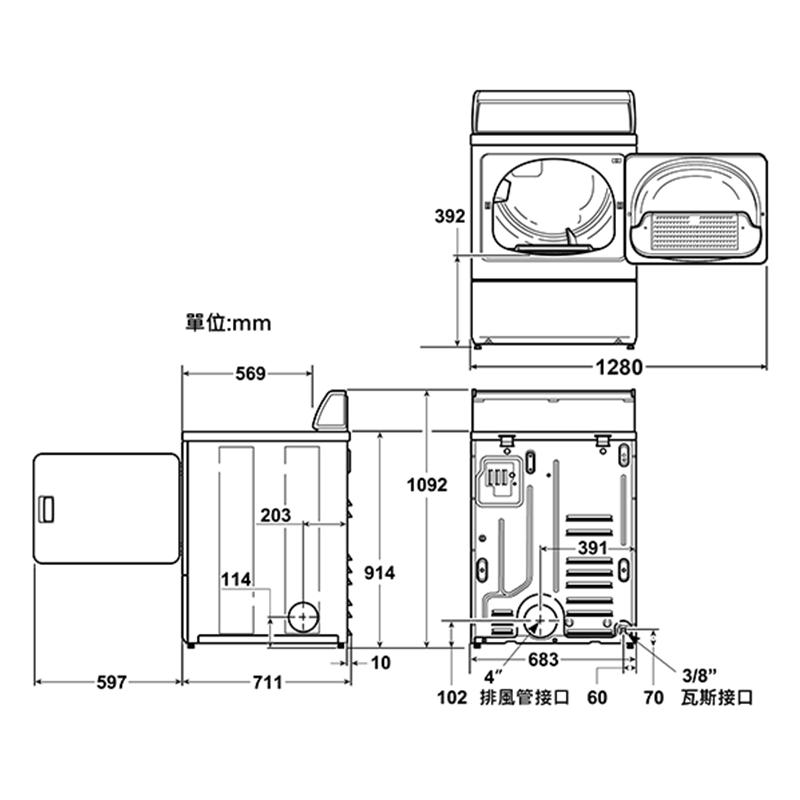 Huebsch ZDGE9RW 微電腦滾筒乾衣機(後控) 15kg 瓦斯型