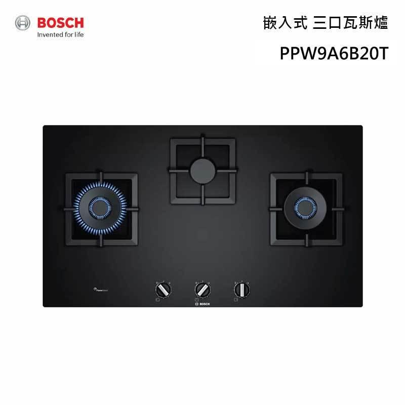 BOSCH PPW9A6B20T 嵌入式三口瓦斯爐 220V