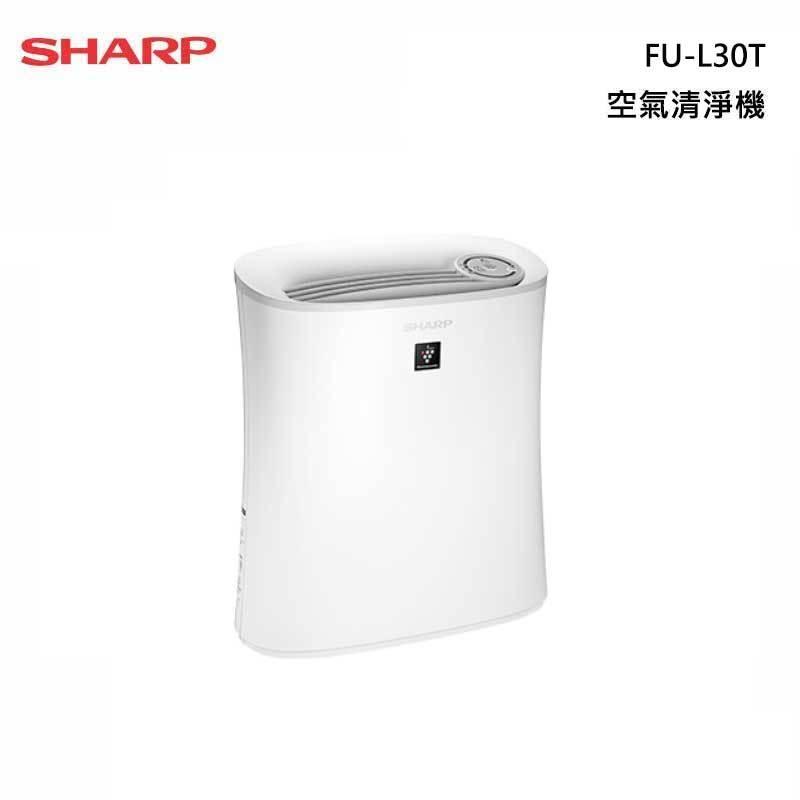 SHARP FU-L30T-W 空氣清淨機 自動除菌離子