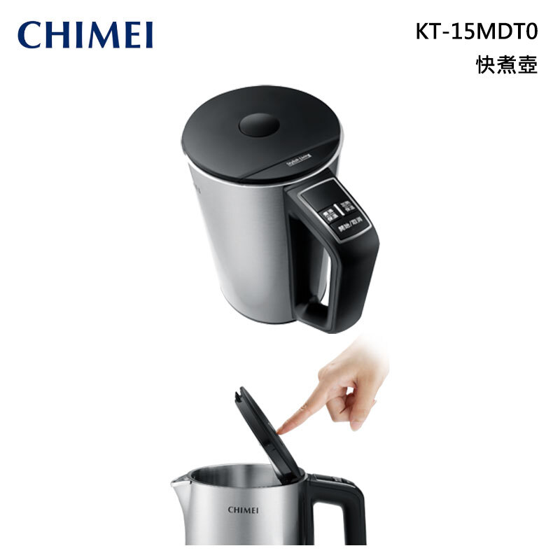 CHIMEI KT-15MDT0 快煮壺 1.5L
