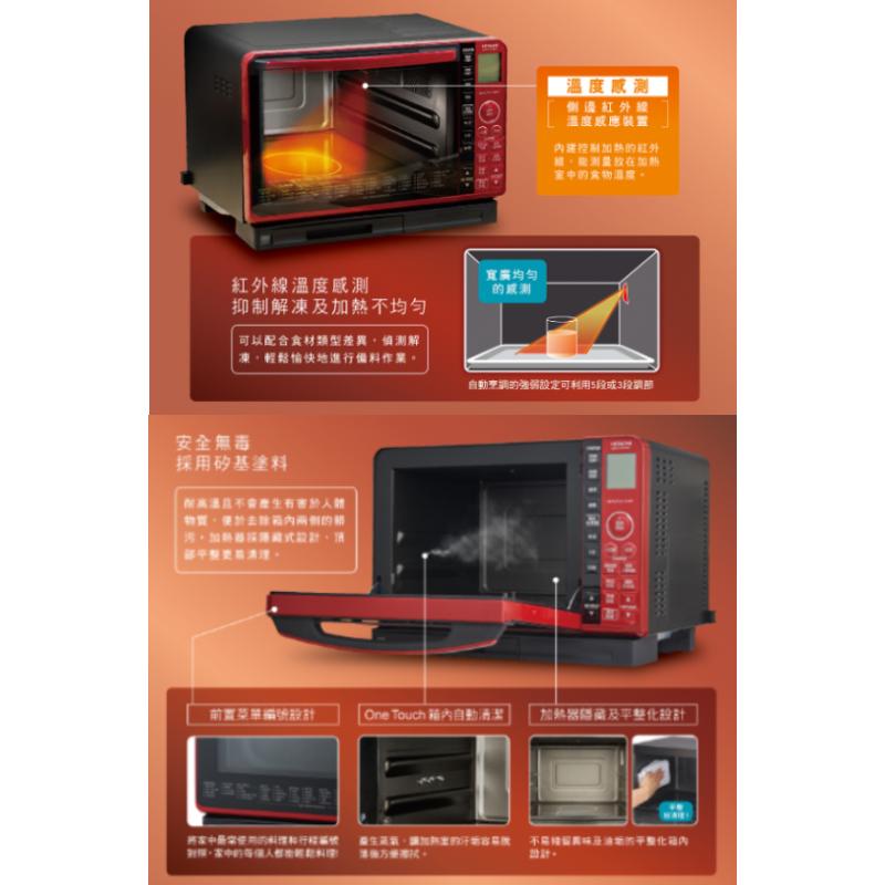 HITACHI MRO-VS700T 過熱水蒸氣烘烤微波爐 22L