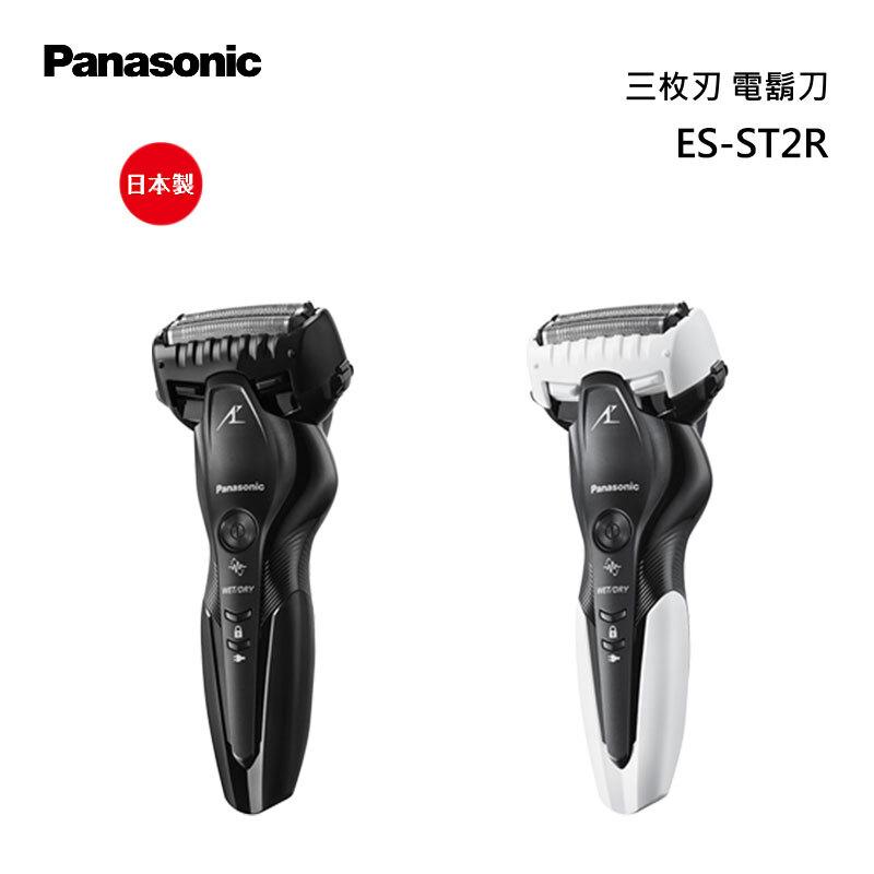Panasonic ES-ST2R 電動刮鬍刀 三枚刃