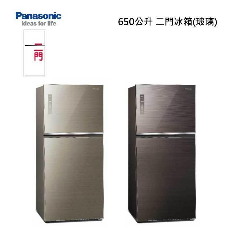 Panasonic NR-B651TG 二門冰箱 (玻璃) 650L