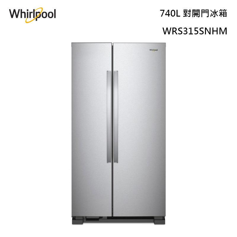 Whirlpool WRS315SNHM 對開冰箱 740L