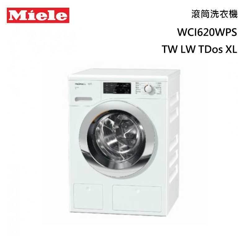 Miele WCI620WPS 滾筒洗衣機 TwinDos (220V)