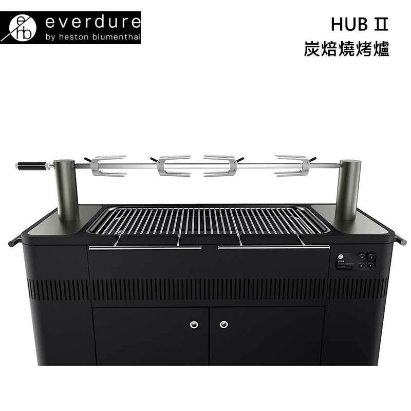 Everdure HUB Ⅱ 炭焙燒烤爐 烤肉架