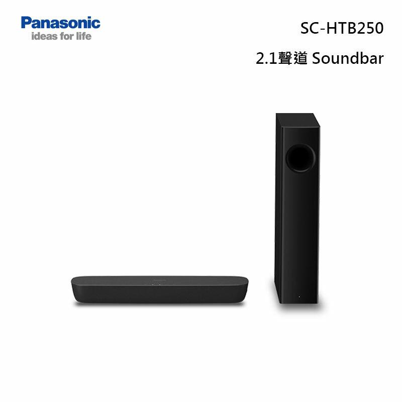 Panasonic SC-HTB250 Soundbar 家庭劇院 2.1聲道 聲霸