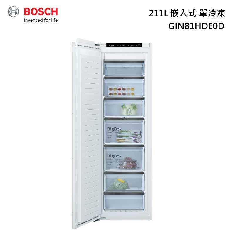 BOSCH GIN81HDE0D 嵌入式冰箱 單冷凍 211L (220V)