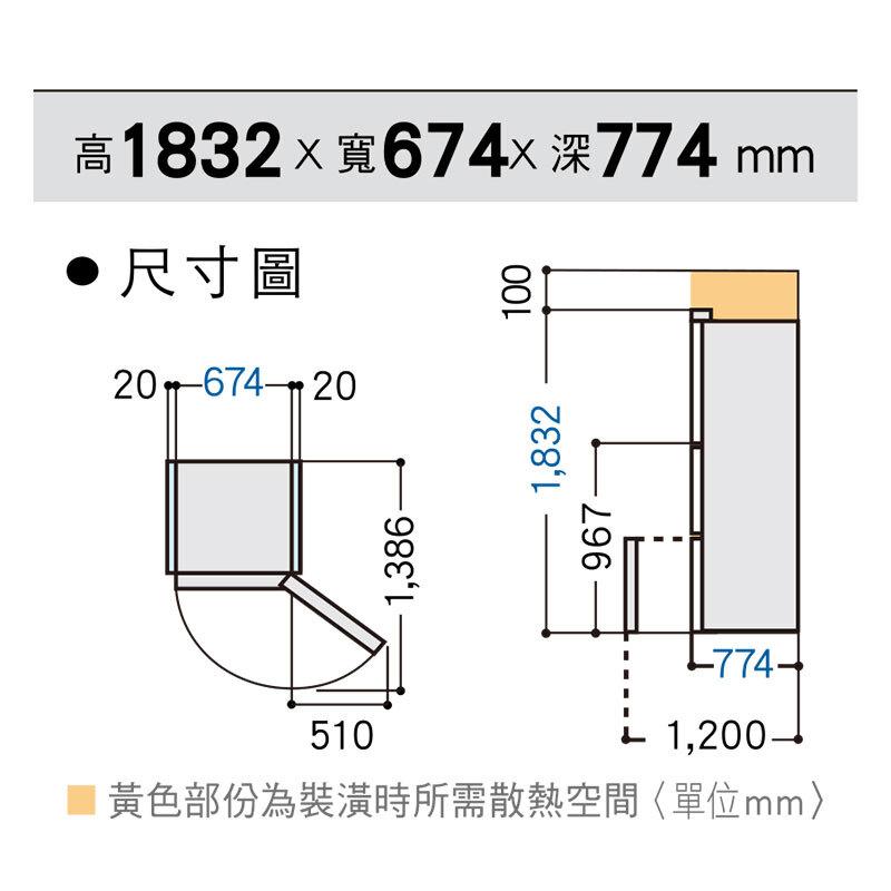 Panasonic NR-C479HV 三門冰箱 (鋼板) 468L
