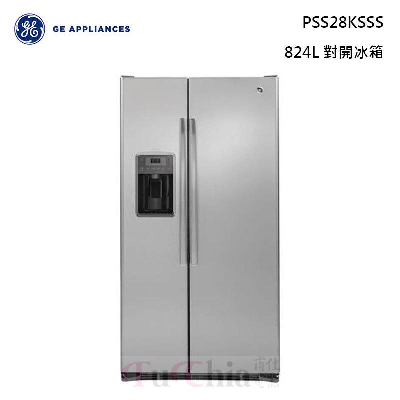 GE PSS28KSSS 門外取冰取水 對開冰箱 824L