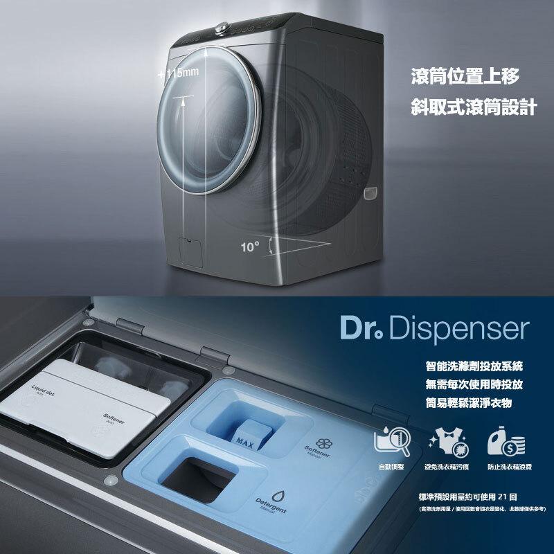 WINIA DWC-AD121GS Pisa 變頻滾筒洗脫烘洗衣機 15kg