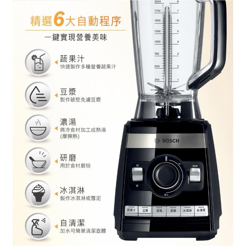 BOSCH MMBH6P6BTW 調理機 VitaBoost 1400W