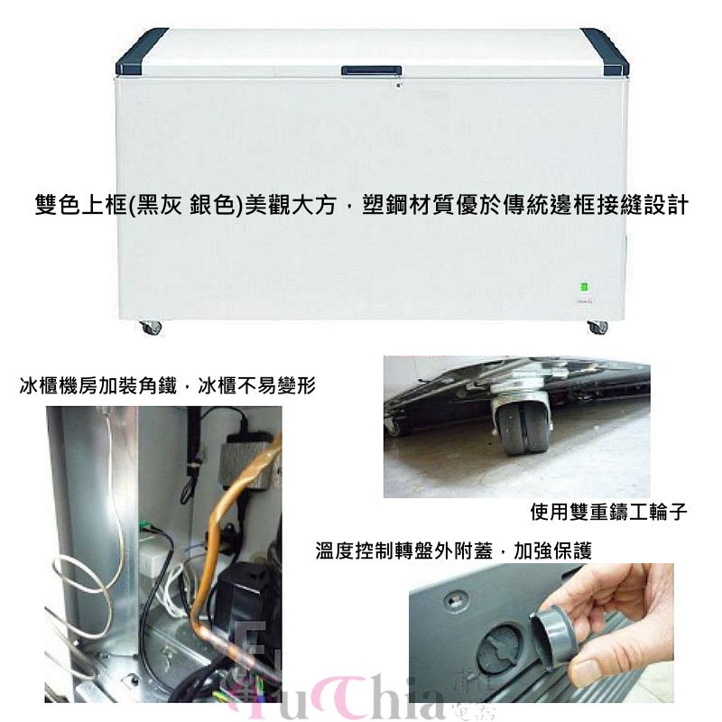 LIEBHERR EFL-2105 上掀密閉 2尺8(193L) 冷凍櫃