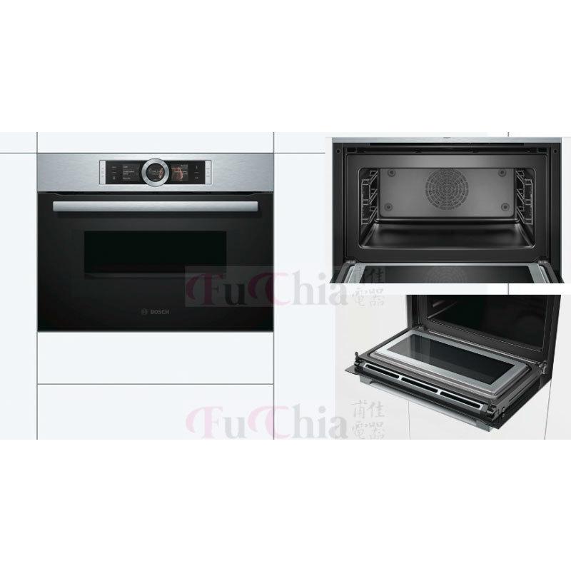 BOSCH CMG636BS1 複合式微波烤箱 45L